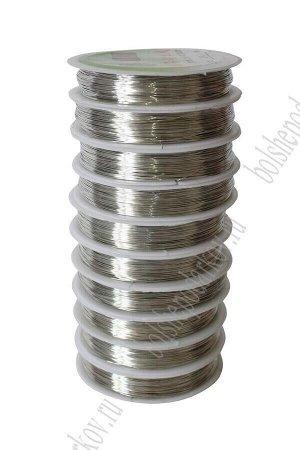 Проволока 0,3 мм*50 м SF-900, серебро