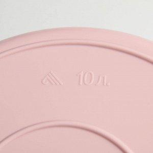 Таз круглый с крышкой «Колор», 10 л, цвет МИКС