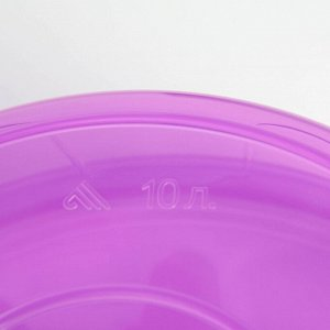 Таз круглый с крышкой «Хозяюшка», 10 л, цвет МИКС