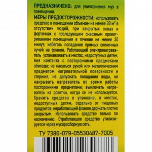 """Дополнительный флакон-жидкость от мух """"Argus"""", без запаха, 30 мл"""