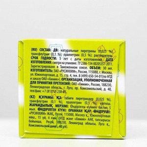 """Дополнительный флакон-жидкость от комаров """"ДЭТА БЭБИ"""", без запаха, 45 ночей, флакон, 30 мл"""