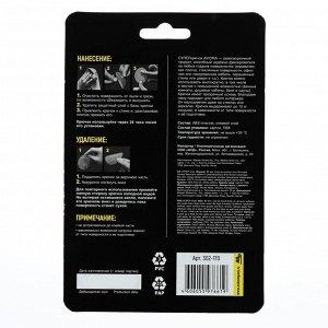 Самоклеящийся прозрачный суперкрючок Aviora с системой бесследного удаления 8*8 см, 1 шт
