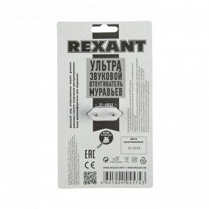 Отпугиватель муравьев Rexant 71-0011, ультразвуковой, 30 м2