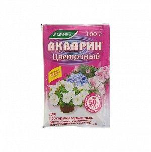 Уд БХЗ Акварин Цветочный 100гр
