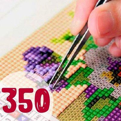 Соц. закупка💯Время экономить! Лучшие товары — Алмазные мозаики - 350 р — Мозаики и фреска