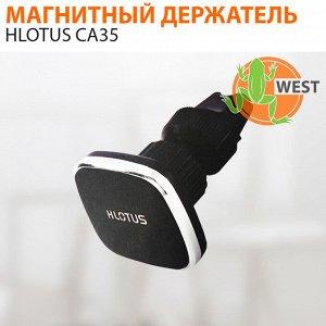 Магнитный держатель для авто HLOTUS CA35