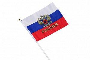 Флаг РОССИЯ, 14х21 см