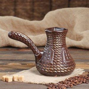 "Кофейный набор ""Бронза"", 3 предмета, турка 0.65 л, 2 чашки, 0.17 л, микс"