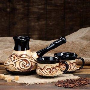 """Кофейный набор """"Восточный"""", 3 предмета: турка 0.5 л, чашки 0.25 л"""