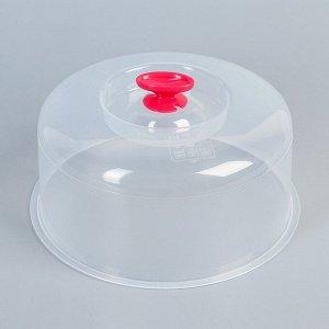 Крышка для СВЧ, d=24 см, цвет МИКС