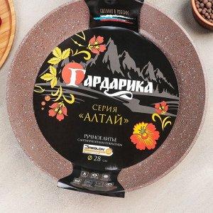"""Сковорода 28 см """"Алтай"""", антипригарное покрытие"""
