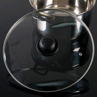 Посуда для дома на любой вкус — Крышки — Крышки