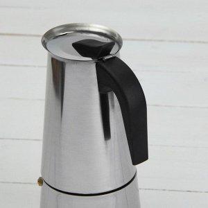 Кофеварка гейзерная «Стиль», на 12 чашек