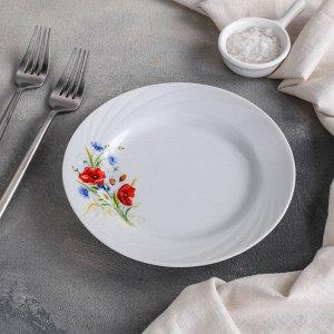 Тарелка мелкая «Летний луг», d=17,5 см, ф. Голубка