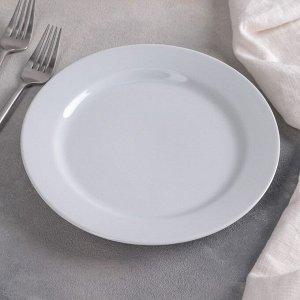 Тарелка мелкая «Бельё», d=21 см