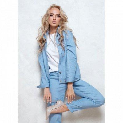 Лелея -  стильная женская одежда 3 — Новинки — Одежда