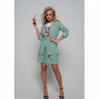 Лелея -  стильная женская одежда 3 — Жакеты — Пиджаки и жакеты