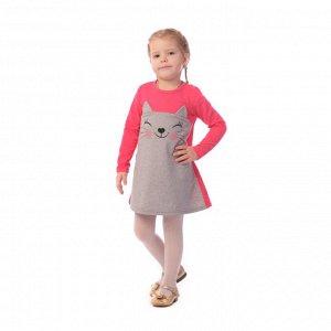 Платье детское арт.923п-малина_меланж_кошка