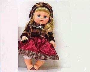 Кукла в сумке 18х24см PVC арт. AV0213B21