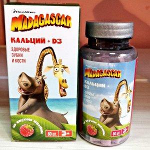 МАДАГАСКАР Кальций + D3 таб. 1130 мг №80 со вкусом малины (БАД)