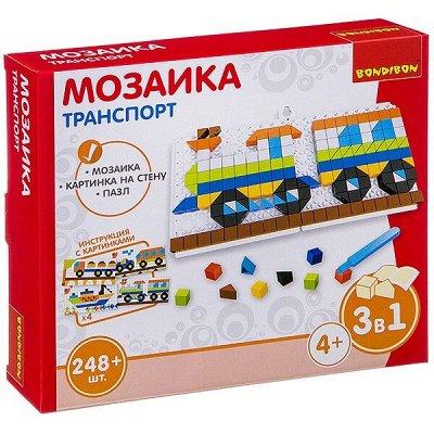 Развлекаем деток дома! Огромный выбор настольных игр!_2 — Сборные модели — Для творчества