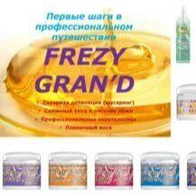 Concept. Профессиональная косметика для волос. — ТМ FREZY GRAN'D  Шугаринг (Франция-Россия) — Бритье и эпиляция