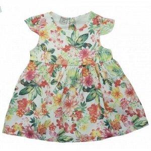 633 Платье для девочек Bidirik