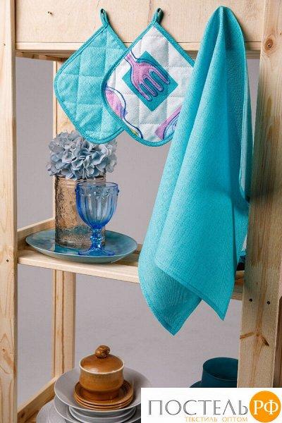 ОГОГО Какой Выбор Домашнего Текстиля — Кухонные наборы — Рукавицы и прихватки
