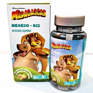 МАДАГАСКАР Железо + В12 жев.таб. 1050 мг №80 со вкусом фисташки и грецкого ореха (БАД)