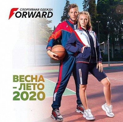 📌FORWARD – первый национальный Бренд спортивной одежды!!!