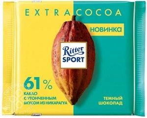 Шоколад Ritter Sport Никарагуа