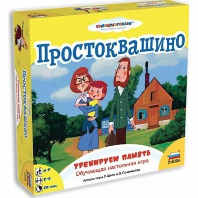 Развлекаем деток дома! Огромный выбор настольных игр!_2 — Настольные игры. Детские — Настольные игры