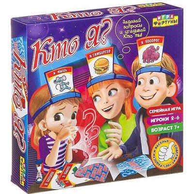Развлекаем деток дома! Огромный выбор настольных игр!_2 — Настольные игры. Для всей семьи — Настольные игры