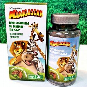 МАДАГАСКАР Витаминно-минеральный комплекс жев.таб. 1100 мг №80 со вкусом какао (БАД)