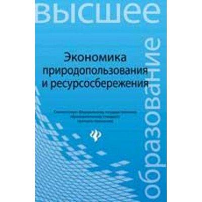 Издательство Феникс 17 - остров книг - много полезного — Экономика — Бизнес-литература