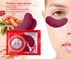 Солнцезащитные крема, Защита и Увлажнение! — 1 Гидрогелевые Патчи для глаз, губ!!! Распродажа — Для лица