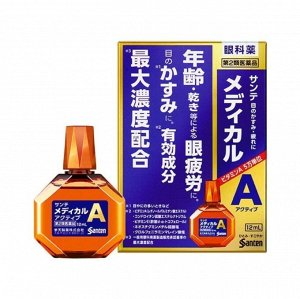 Премиальные японские капли для глаз Sante Medical Active