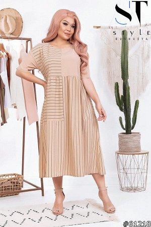 Платье 61218