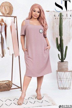 Платье 61213