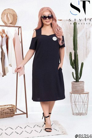 Платье 61214
