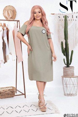 Платье 61216