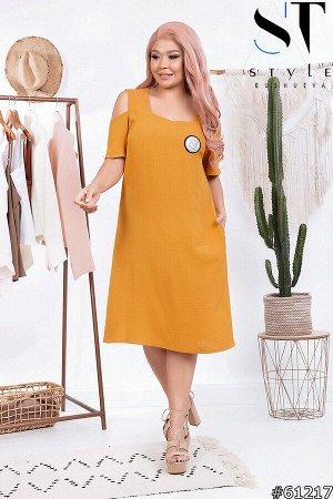 Платье 61217