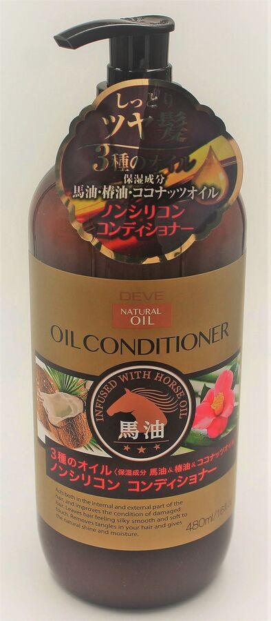 Korea Beauty67! Новое поступление!Теперь и японские товары   — Япония.Уход за волосами — Бальзамы и кондиционеры