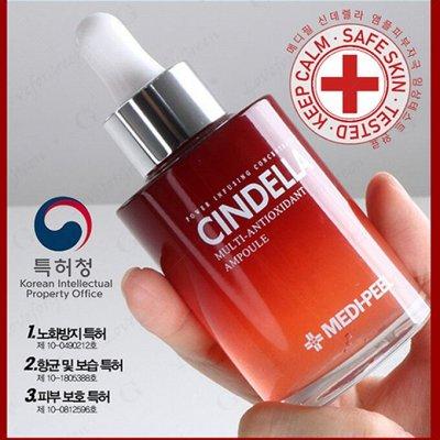 ❤Korea Beauty Lab-63❤ Оптовые цены. Очередное пополнение — MEDI-PEEL - Лучшие, оптовые цены. Рекомендуем.  — Красота и здоровье