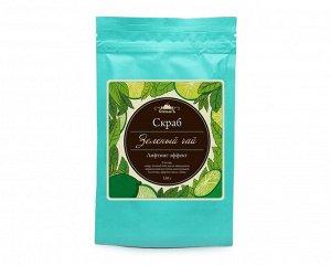 Скраб для тела сухой Зеленый чай, 150гр