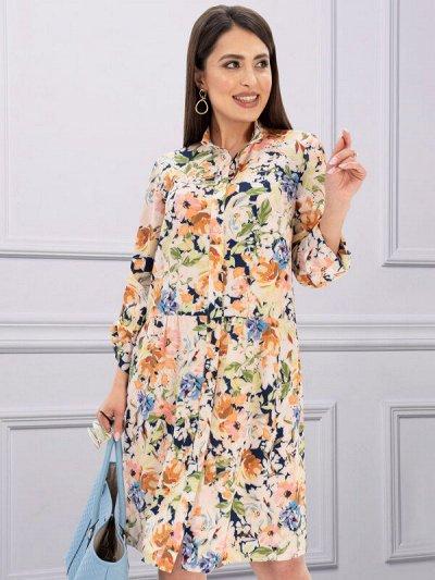 Charutti-85 Обалденное Лето — Платья — Одежда