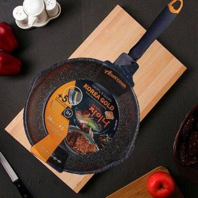 ✌ ОптоFFкa*Всё для кухни и дома и отдыха*✌  — Сковороды  — Классические сковороды