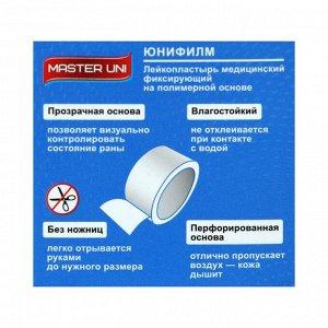 MASTER UNI UNIFILM Лейкопластырь 1 х 500 см на полимерной основе