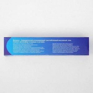 Долорон расслабляющий массажный гель, от болей в мышцах и суставах, 25мл