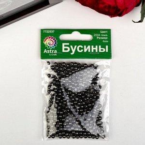 Набор металлизированных бусин, пластик, 4мм 15гр (440+/-20шт), гематит